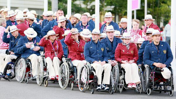 Российская паралимпийская сборная в Лондоне. Архивное фото