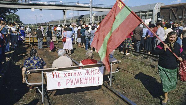 Митинг на железнодорожном разъезде в Тирасполе