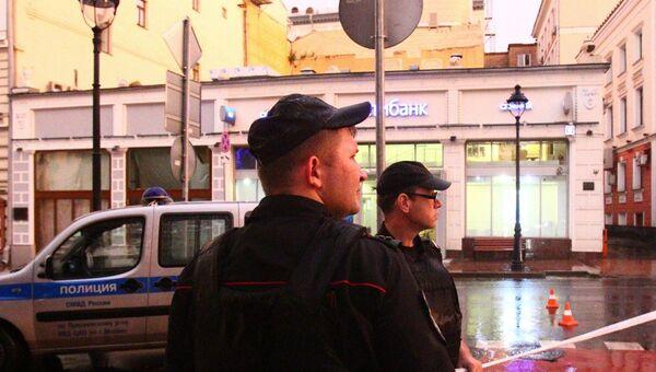 Обстановка у отделения Ситибанка на ул. Большая Никитская, где мужчина угрожает устроить взрыв. Архивное фото