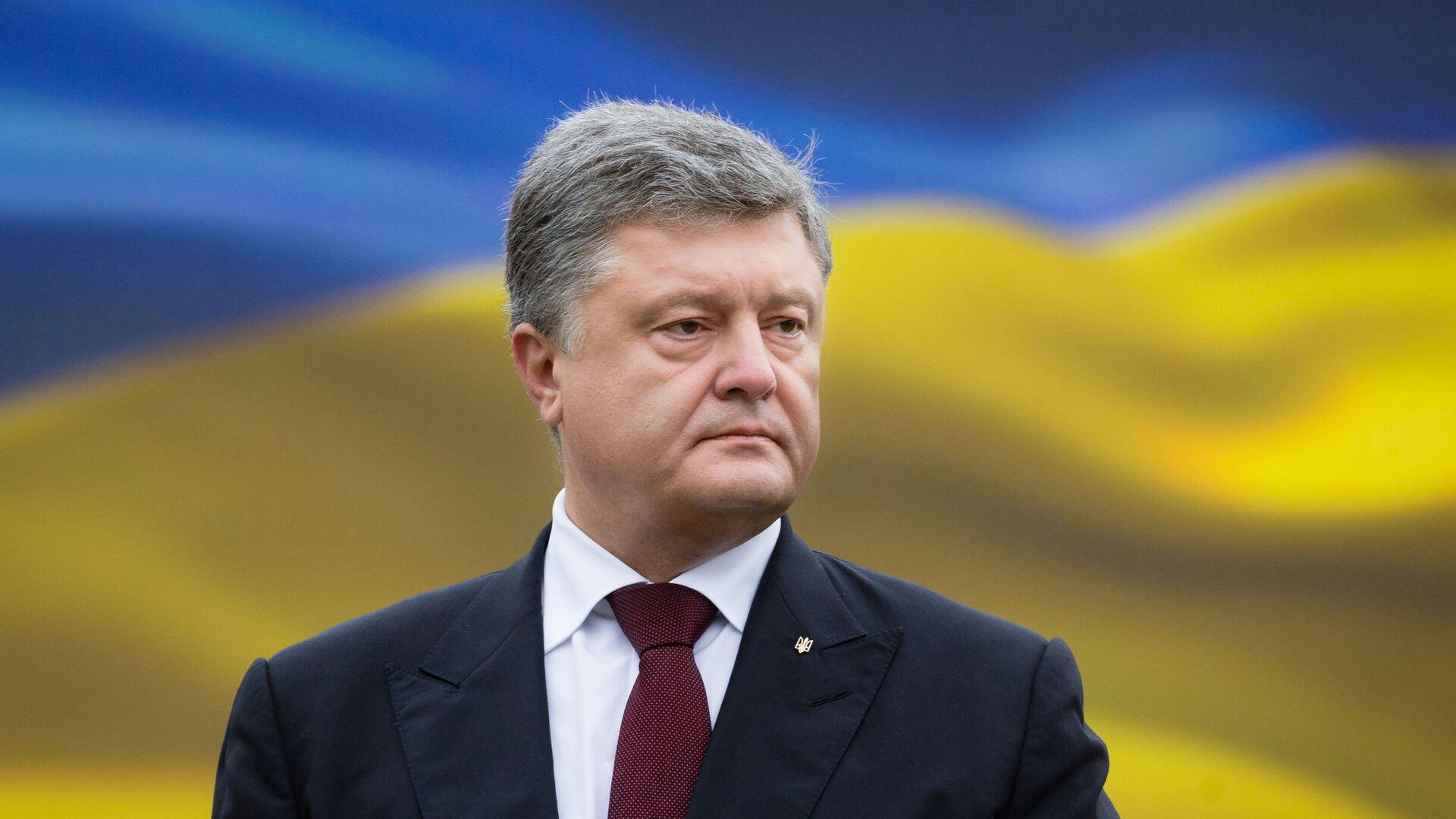 Президент Украины Петр Порошенко - РИА Новости, 1920, 01.01.2021