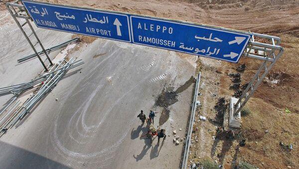 Развязка основной правительственной трассы в районе Рамусе на юго-западе Алеппо. Архивное фото