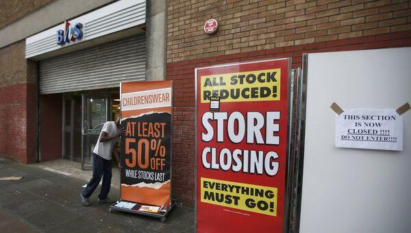 Закрытие магазинов крупной британской розничной сети British Home Stores (BHS) , Лондон