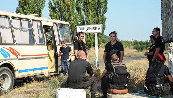 Беспорядки в Одесской области. Архивное фото