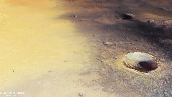 Марсианский кратер Скиапарелли. Архивное фото