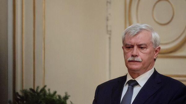 Экс-губернатор Санкт-Петербурга Георгий Полтавченко