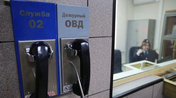 Телефоны в дежурной части ОВД в Москве