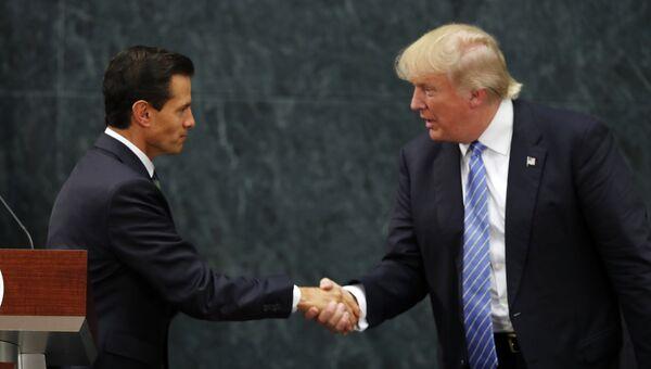 Встреча мексиканского лидера Энрике Пенья Ньето и кандидата в президенты США Дональда Трампа