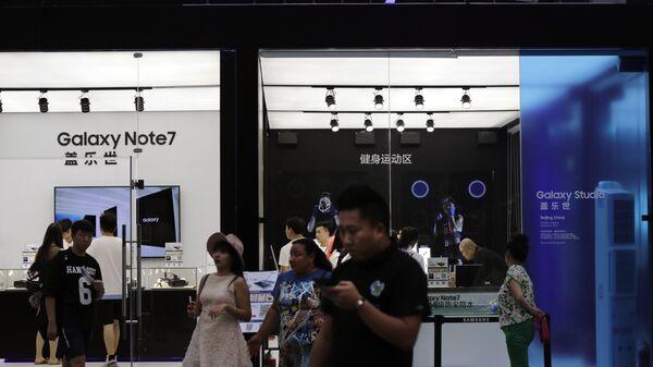 Центр продаж смартфонов Galaxy Note 7