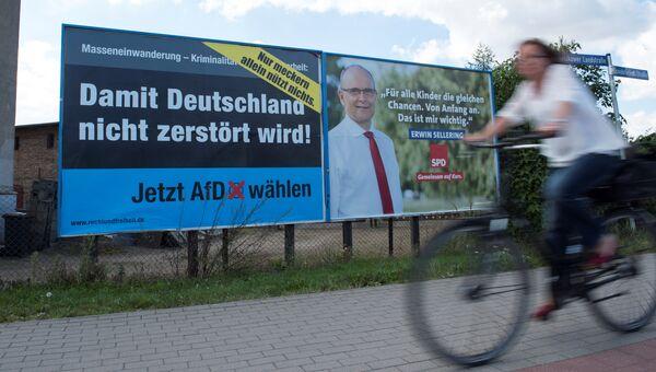 Агитационный плакат партии Альтернатива для Германии. Архивное фото