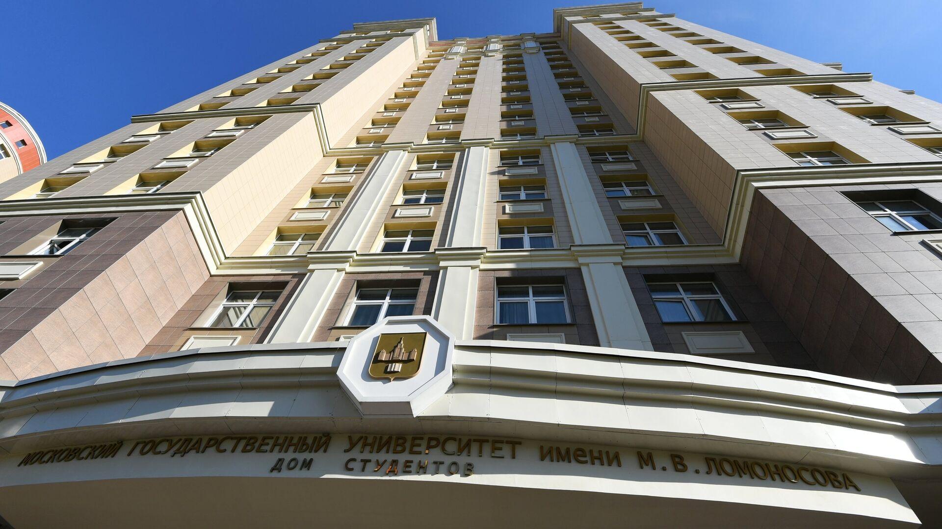 Здание нового общежития Московского государственного университета имени М.В. Ломоносова, открытие которого состоялось в Москве - РИА Новости, 1920, 14.10.2021