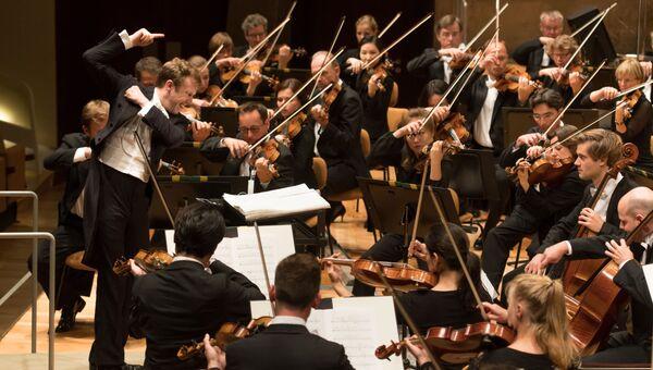 Tutuguri, Симфонический оркестр баварского радио