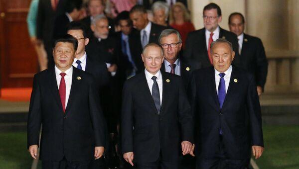 Лидеры G20 перед совместным фотографированием глав делегаций государств-участников Группы двадцати. Архивное фото