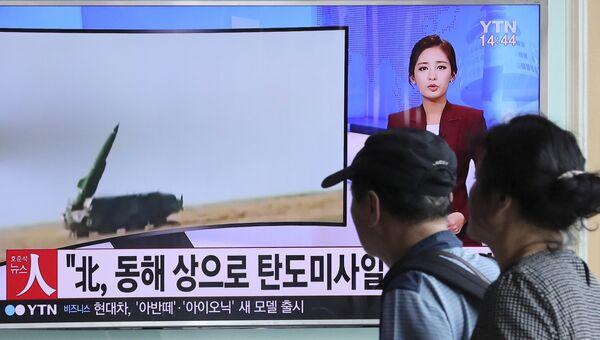 Репортаж о пуске трех баллистических ракет в КНДР по телевидению Южной Кореи на железнодорожном вокзале в Сеуле. 5 сентября 2016