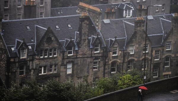 Города мира. Эдинбург