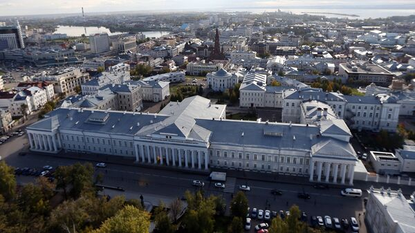 Вид на Казанский федеральный университет