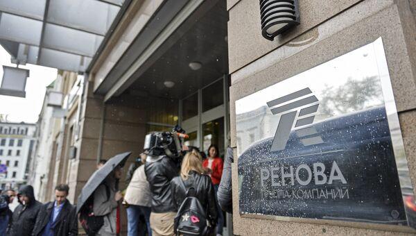 Обыски в офисе компании Ренова. Архивное фото