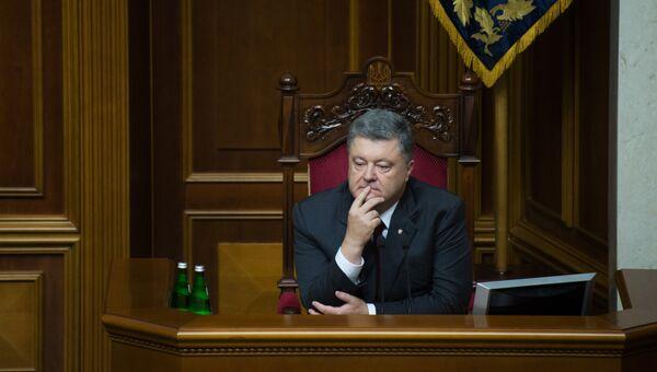 Президент Украины Петр Порошенко на заседании Верховной Рады в Киеве. 6 сентября 2016 года