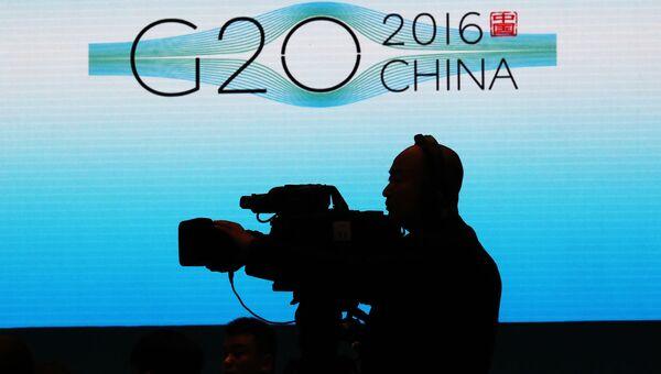Телеоператор во время саммита G20 в Ханчжоу, КНР
