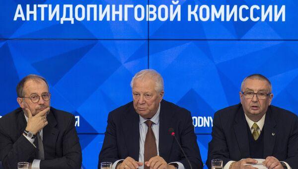 Заседание Независимой общественной антидопинговой комиссии. 8 сентября 2016