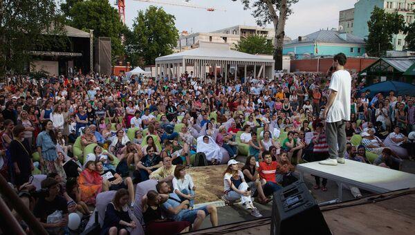 Театральный марш в саду Эрмитаж, 2015 год. Архив