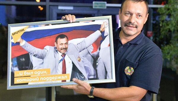 Андрей Фомочкин, пронесший российский флаг на открытии Паралимпиады