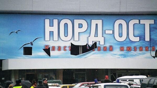 Здание театрального центра на Дубровке, захваченное террористами. Октябрь 2002 года