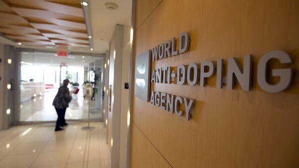 Офис Всемирного антидопингового агентства в Монреале. Архивное фото