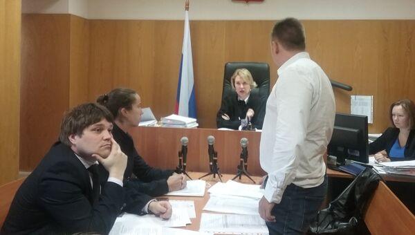 Заседание суда по делу над доской Маннергейму