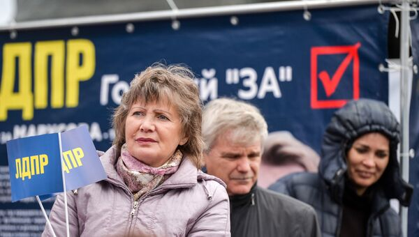Участники митинга партии ЛДПР. Архивное фото