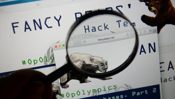 Сайт хакерской группы Fancy Bear на котором опубликована вторая часть данных, полученных после взлома базы Всемирного антидопингового агентства (ВАДА)
