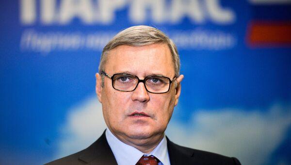 Председатель Партии народной свободы (ПАРНАС) Михаил Касьянов. Архивное фото