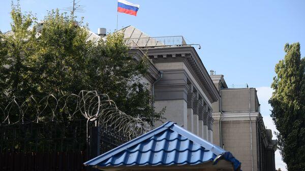 Здание посольства Российской Федерации в Киеве, где проходят выборы в единый день голосования. 18 сентября 2016