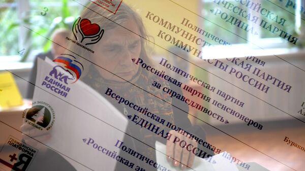 Избирательный участок в единый день голосования в Мосве