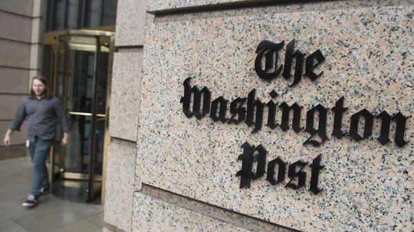 Центральный офис газеты The Washington Post в Вашингтоне, США. Архивное фото