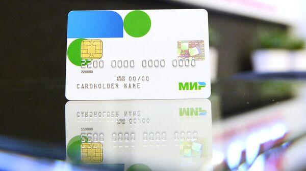 Кредитные карты. Архивное фото