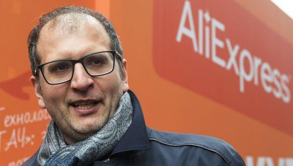 Глава по развитию бизнеса AliExpress в России и СНГ Марк Завадский. Архивное фото