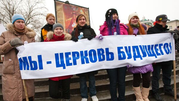 Митинг в поддержку работы Архиерейского собора РПЦ. Архивное фото