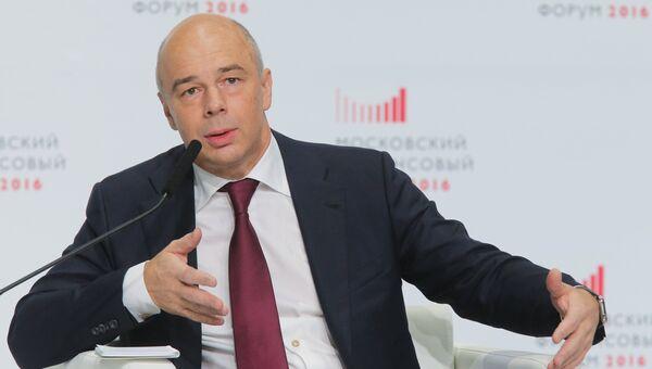 Министр финансов России Антон Силуанов. Архивное фото