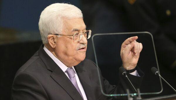 Президент Палестины Махмуд Аббас. Архивное фото