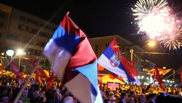 Сторонники Дня Республики Сербской вышли на улицы города после проведения референдума