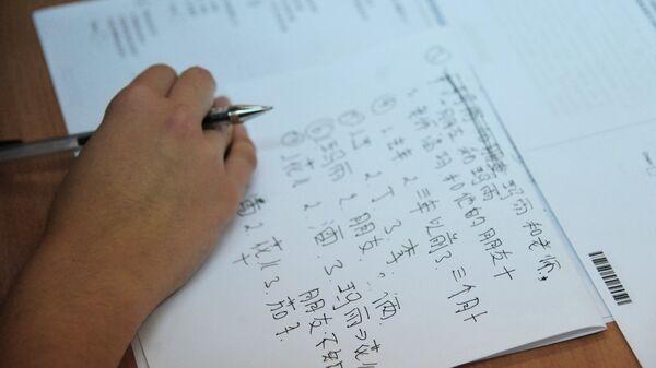 Занятия по китайскому языку. Архивное фото