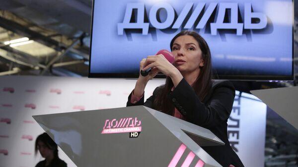 Генеральный директор телеканала Дождь Наталья Синдеева
