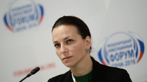 Ректор Российского государственного социального университета Наталья Починок на международном инвестиционном форуме Сочи 2016
