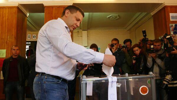 Первый этап праймериз в Донецке. Архивное фото