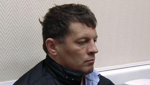 Гражданин Украины Роман Сущенко во время задержания сотрудниками ФСБ России в Москве