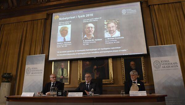 Объявление лауреатов Нобелевской премии по физике в Стокгольме, Швеция. 4 октября 2016