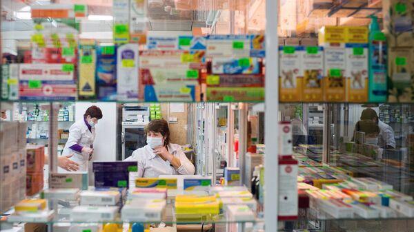 Аптечный киоск в Тарской Центральной Районной больнице. Архивное фото.