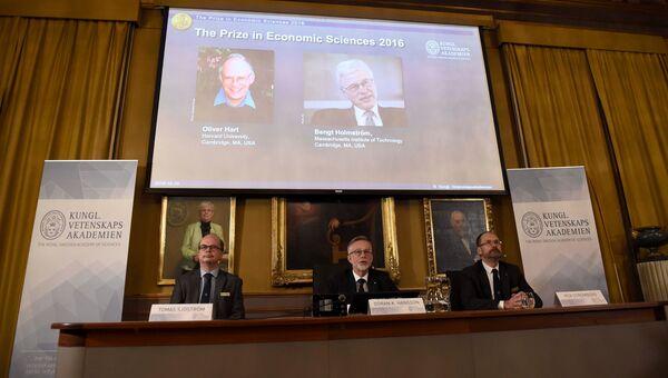 Объявление лауреатов премии памяти Альфреда Нобеля по экономике за 2016 год в Стокгольме. Архив