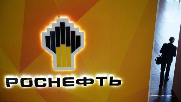 Логотип компании Роснефть. Архивное фото