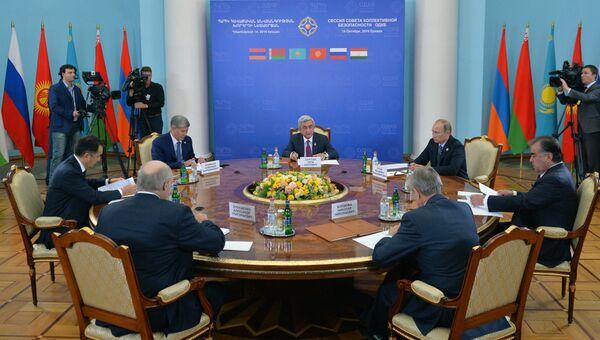 Заседание в Ереване Совета коллективной безопасности ОДКБ. Архивное фото